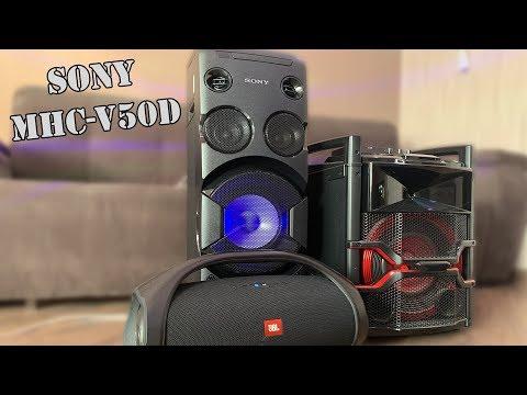 Sony MHC-v50d - ОБЗОР! СРАВНЕНИЕ с JBL и LG |