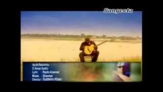 O Amar Sokhi | ও আমার সখি | Ayub Bachchu | LRB | Bangla Song