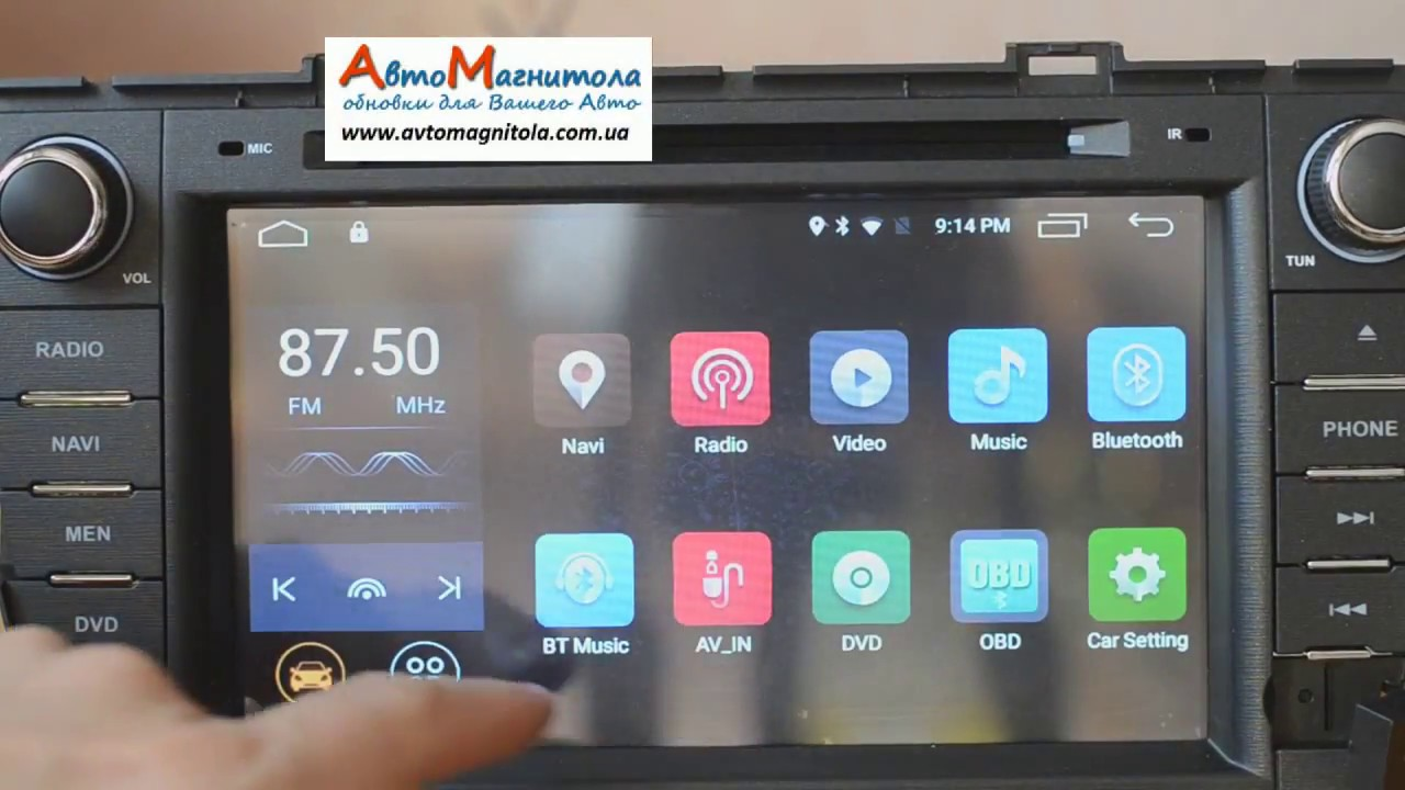how to update firmware of the car dvd gps radio Android 7 1 with built-in  4g module