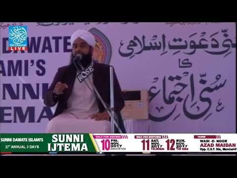 Annual Ijtema 2017 Day 2(For Brothers)