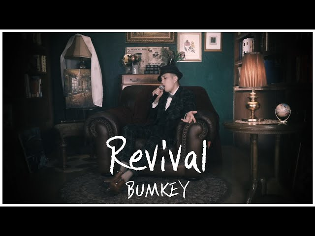 Gregory Porter - Revival | Cover by BUMKEY