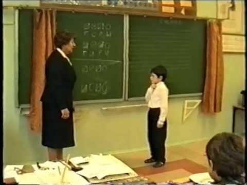 Урок обучения грамоте по системе Эльконина-Давыдова. Буква К. Мартьянова Е.В. 1994 год
