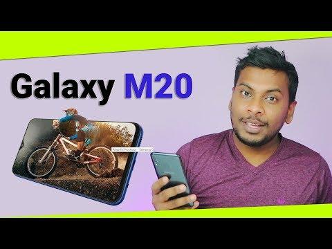 Samsung Galaxy M20 🇱🇰