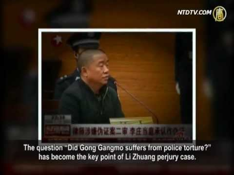 Chongqing Court Receives Li Zhuang's New Evidence