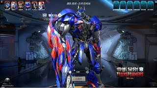 TRANSFORMERS Online 变形金刚 - 3rd CBT Optimus Prime Deathmatch Gameplay MVP