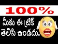 HOW TO DOWNLOAD HIGH RESOLUTION IMAGE IN TELUGU