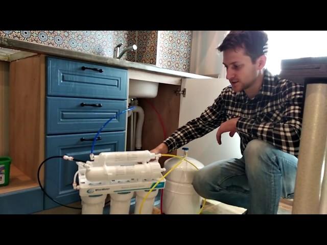 Питьевой фильтр под кухонную мойку