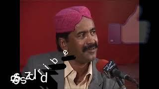 Download Video Shafee faqeer poet by shaikh ayaz MP3 3GP MP4