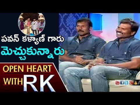 Stunt Masters Ram Laxman On Pawan Kalyan | Open Heart With RK | ABN Telugu