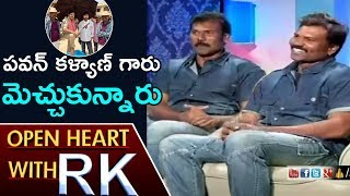 Stunt Masters Ram Laxman On Pawan Kalyan | Open Heart With RK | ABN Telugu