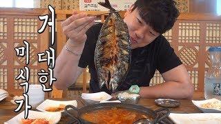 김포 생선구이