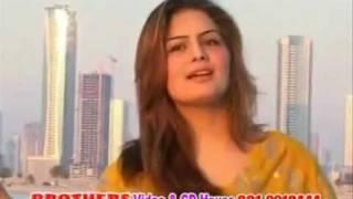 Ghazala Javeed Pashto New Song LAS DE MEENE RAKA