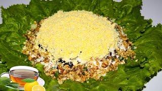 Салат с сыром и черносливом и орехами/Витаминный салат/ Очень вкусно!!!