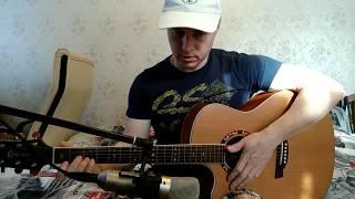 Спел под гитару Газманова - Господа офицеры!