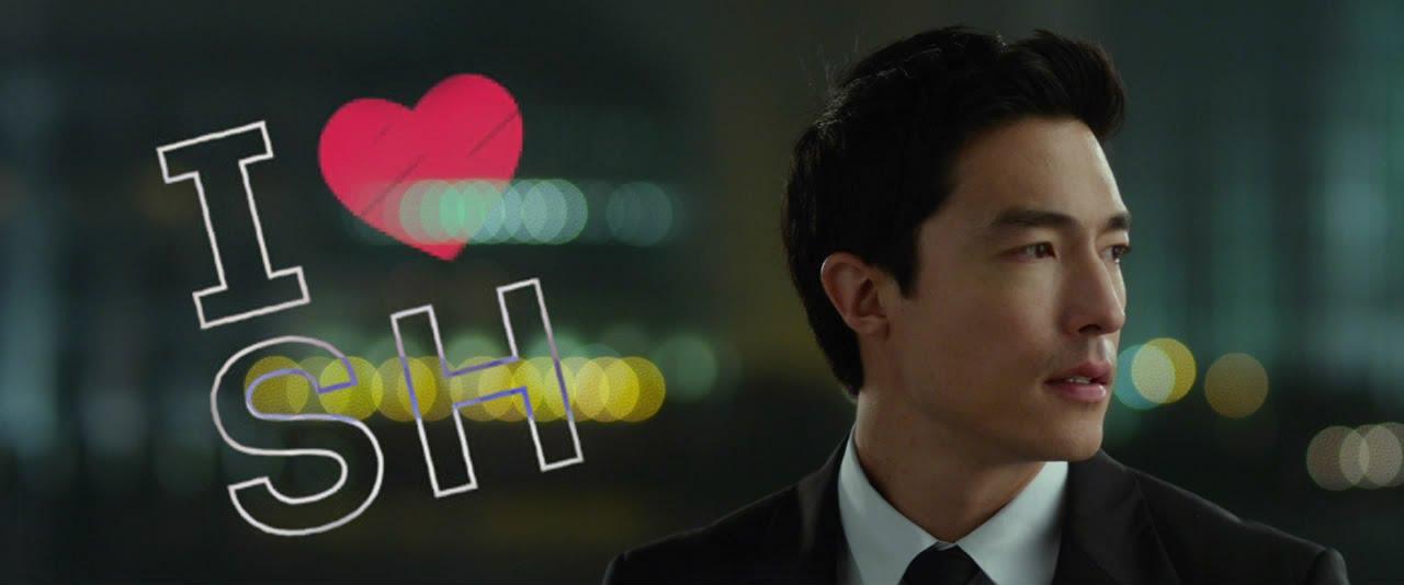 Download Shanghai Calling (2012)