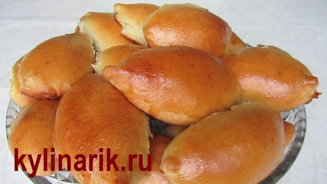 рецепт для печённых пирожков пуховое с фото