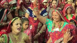 Rajsthani marwadi dj dance teri aakhaya Ka Yo Kajal mix by ajay चौधरी
