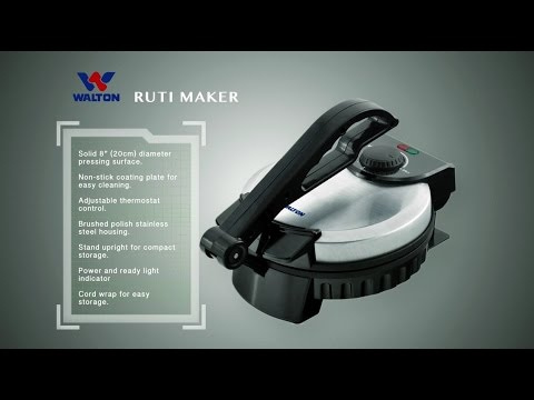 Ruti Maker Video Tutorial