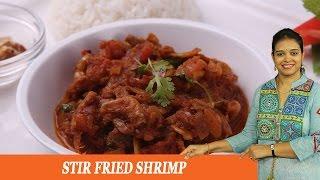Stir Fried Shrimp - Mrs Vahchef