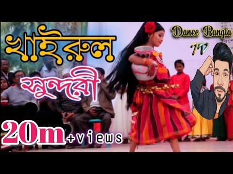 Download khairun lo Tor lamba mathar case খায়রুন লো তোর লম্বা মাথার কেশ চিরল দাঁতের হা    @ES Shariar👈👈