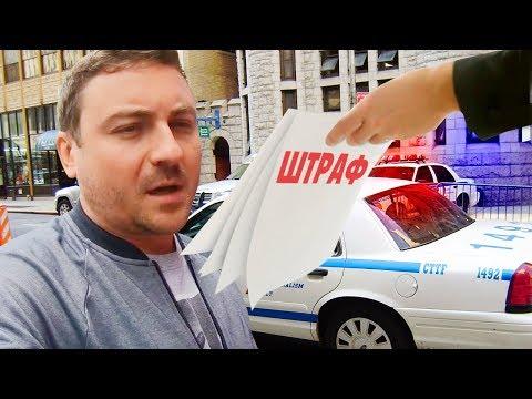 Остановила полиция в