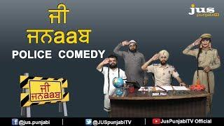 JI JANAAB || COMEDY SHOW || JUS PUNJABI || INDIA JIO TV