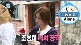 [I Live Alone] 나 혼자 산다 - Gangnam painted murals with Yura, 강남, 유라와 함께 벽화 그리기~ 20150424