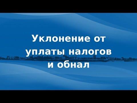 Михаил Куликов: адвокат и бывший следователь про экономические преступления