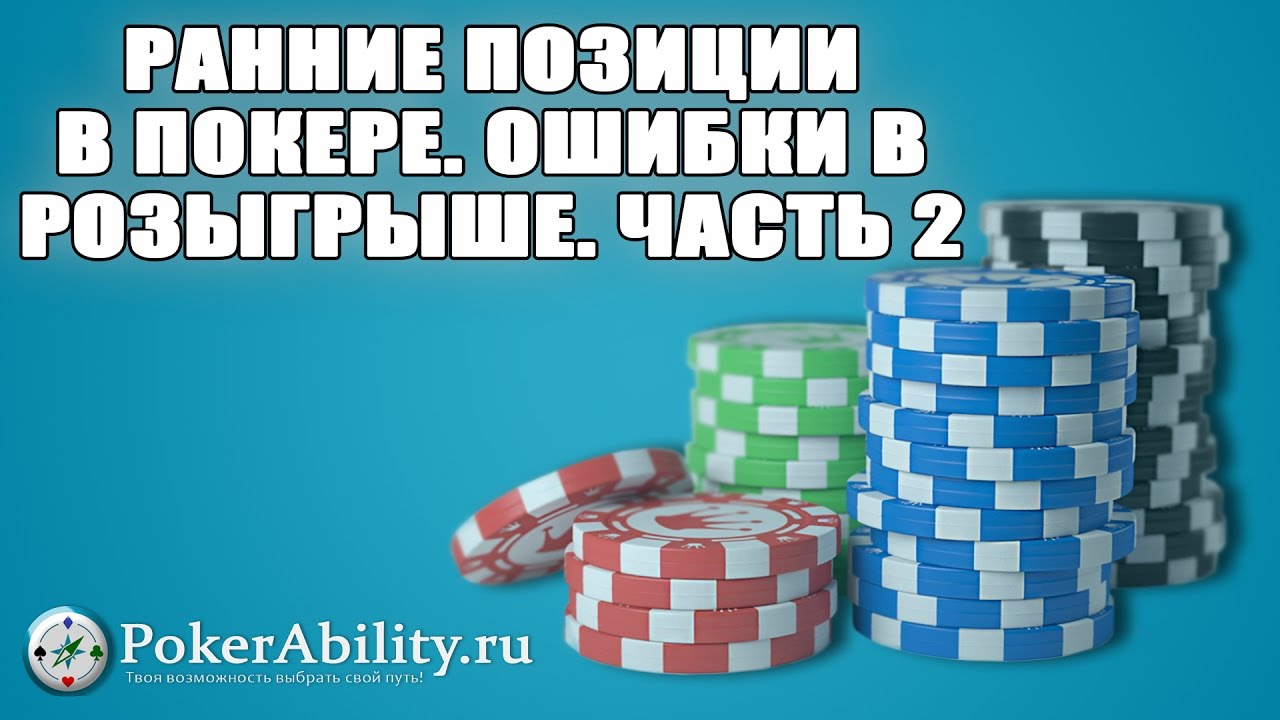 В томске казино
