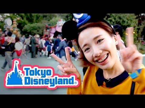 ซอฟท่องโลก: เที่ยวโตเกียวดิสนีย์แลนด์ 【Tokyo Disneyland 】
