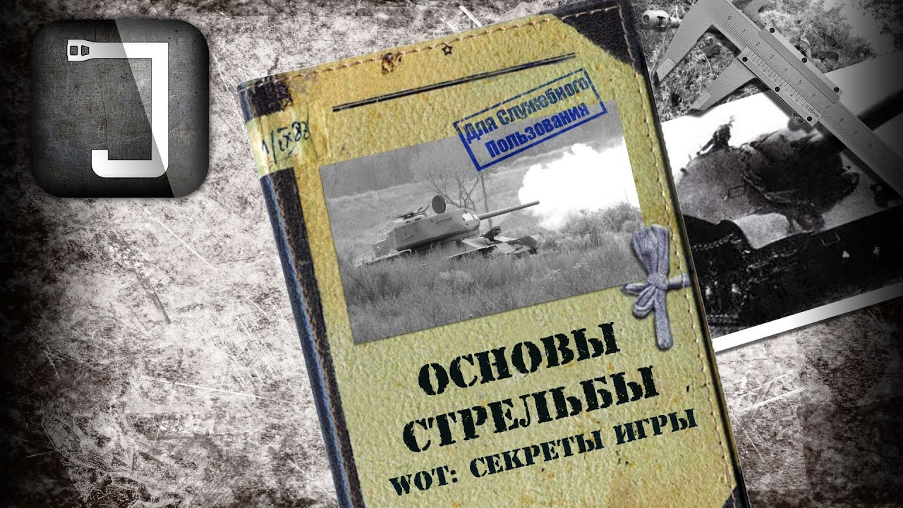 Various Говорится / Как Выглядит Время