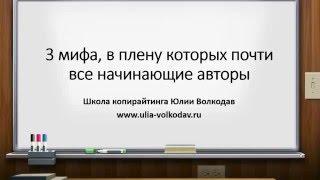 видео 3 мифа об объективах