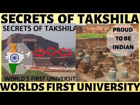 दुनिया के पहले विश्वविद्यालय तक्षशिला के रहस्य | Secrets of world's first university takshshila