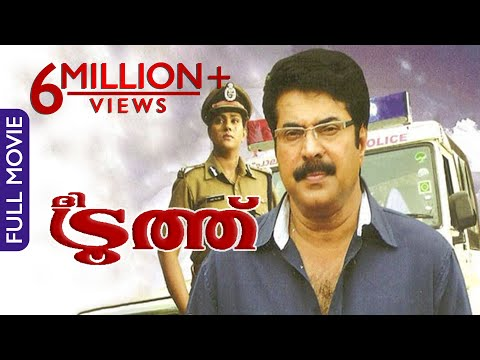 The Truth Malayalam Full Movies | Investigative Thriller | S