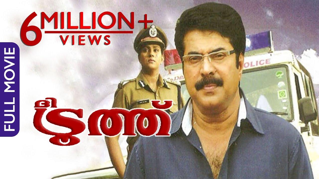 The Truth Malayalam Full Movies | Investigative Thriller | Super Hit Movie | Mammootty