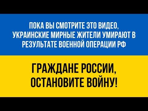 Клип Макс Барских - Сделай Громче