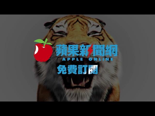 《蘋果》會員衝破百萬! 感謝一百萬個好蘋友熱情相挺 | 蘋果新聞網