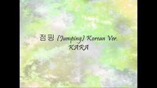 KARA - 점핑 (Jumping) Korean Ver. [Han & Eng]