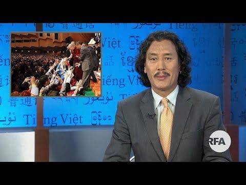 RFA Tibetan Weekly TV News 11 17 2018 Palden Gyal Deputy director