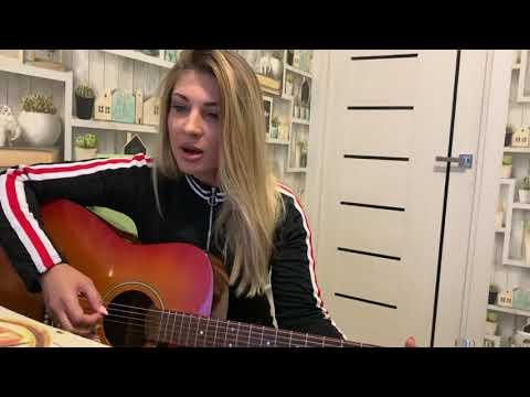 Стоп стоп Музыка на гитаре Девушка