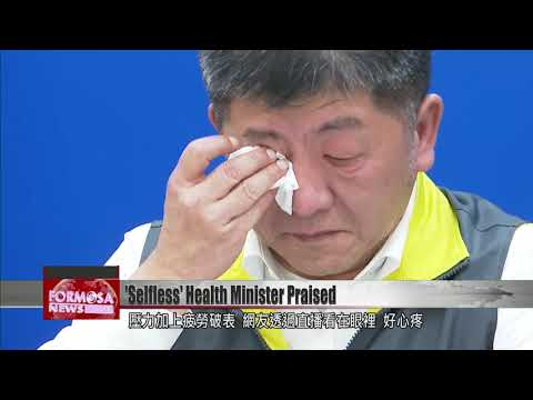 Health minister breaks down in tears when announcing 11th coronavirus case