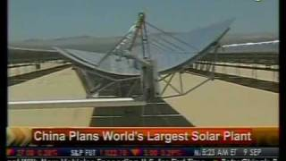 China Plans World's Largest Solar Plant - Bloomberg