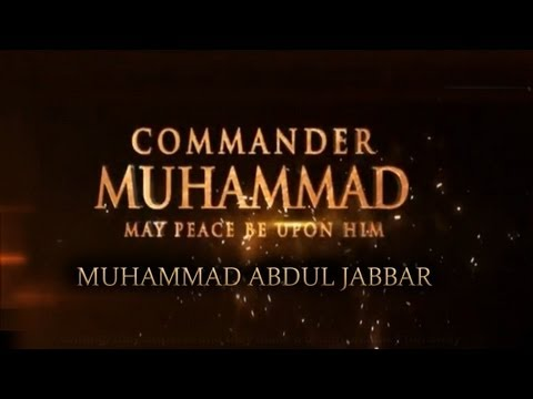 ᴴᴰ Muhammed Abdul Jabbar - Muhammed ﷺ Seal Of The Prophets || *FULL LECTURE*