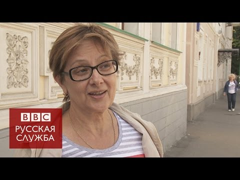 Прохожие в Москве об обвале курса рубля - BBC Russian