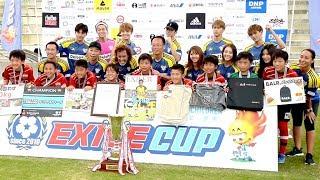 小学4~6年生が出場するフットサル大会「EXILE CUP 2018」(L...