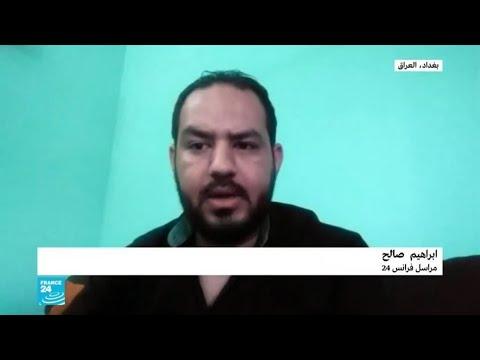 اعتقال 13 عنصراً من كتائب حزب الله العراقي على خلفية الهجمات ضد المصالح الأمريكية في العراق