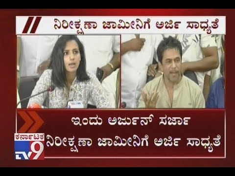 Arjun Sarja Likely To Seek Anticipatory Bail Today Over Sruthi's Complaint - 동영상