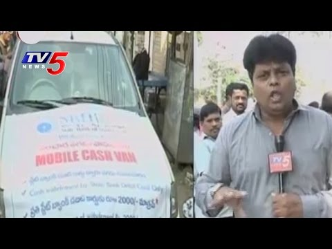 Currency Ban | Mobile ATMs Provide Some Relief to people in Khammam | TV5 News
