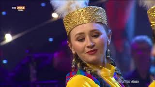 Otağ Türk Dünyası Müzik Ve Dans Topluluğu