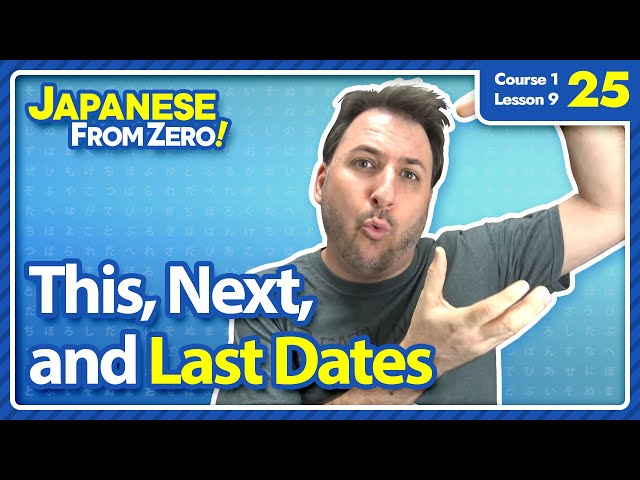 This, Next, and Last Dates - Japanese From Zero! Video 25